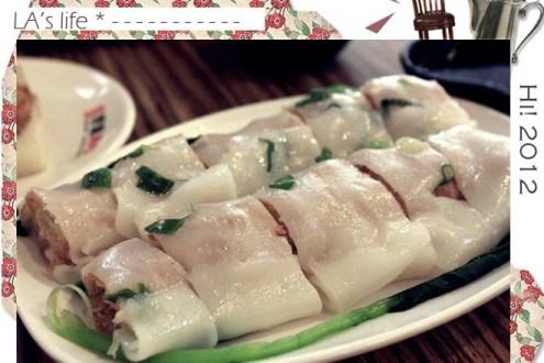 台中》平價港式飲茶-港龍腸粉,蒸的真健康。