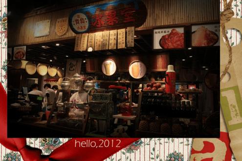 台中》大遠百新開幕,來逛逛異國風情美食街