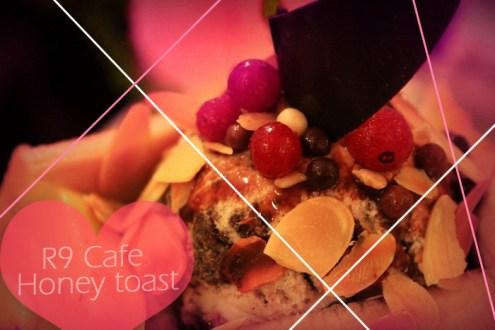 台北》中山站下午茶,美麗的蜜糖吐司:R9cafe Honey Toast