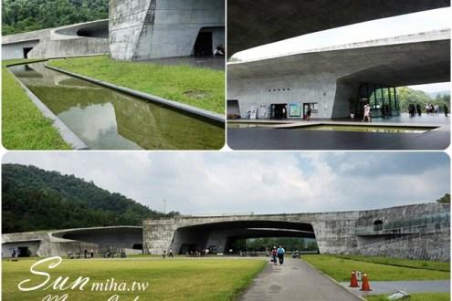 南投》到日月潭的觀光客必去景點:向山遊客中心 (A-Lin 逃避沒有不好 MV)