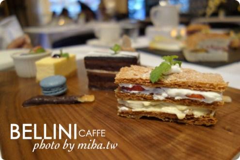 ► 東區高質感下午茶推薦:BELLINI CAFFE貝里尼咖啡敦南店,特別的義法鹹甜點