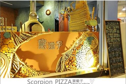 台中》一中街聚餐小食推薦:窯蠍子ScorpionPizza,台中也有窯烤PIZZA了!(已歇業)