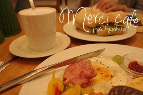 台北》板橋捷運站平價早午餐推薦:Merci cafe',大學生了沒介紹的超夢幻早午餐