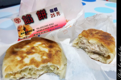 台北》捷運市政府站小吃推薦:每日新鮮現做餡餅阿姨的好吃餡餅