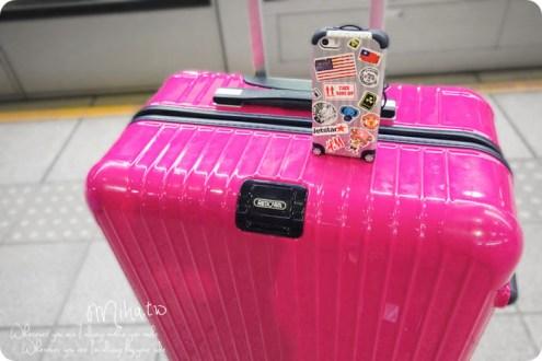 機長私藏RIMOWA行李箱出租讀者優惠:限量版小桃紅&翻玩行李箱手機殼