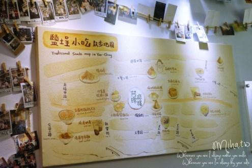 高雄》鹽埕小吃散步地圖:阿綿麻糬皮薄餡多 雙妃奶茶&樺達奶茶大PK