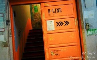台北》B Line by A train:華山旁紐約金屬工業風酒吧 推薦給女孩們超帥店員