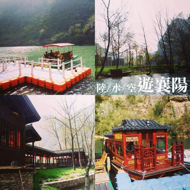 湖北襄陽 景點