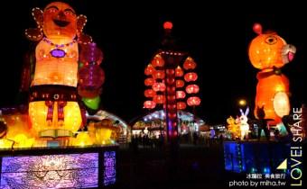 花蓮》2014花蓮太平洋燈會:藍鯨、紅面番鴨雙主燈迎新春