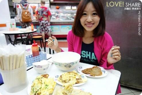 新北》24小時早餐宵夜 福和橋下超酷大碗公豆漿:永和亞美豆漿