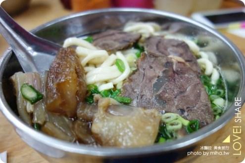 台北》大半夜肚子餓也能吃的到的五顆星美食「林東芳牛肉麵」超厲害邪惡宵夜