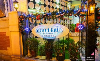 台北》師大夜市平價聚餐餐廳:阿諾碟子義式料理、可麗餅、披薩 超級推!
