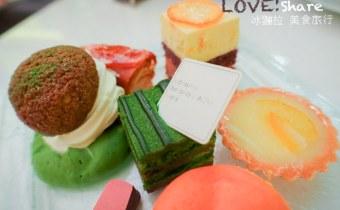 台北》與世界級甜點大師「青木定治」的午茶約會! 嚐今年法國最夯新甜點