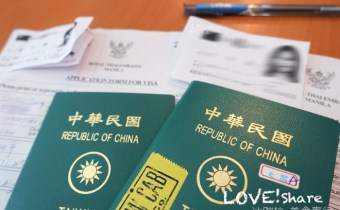 泰國自由行》自己泰簽教學 旅行社代辦+朋友代辦怎麼申請