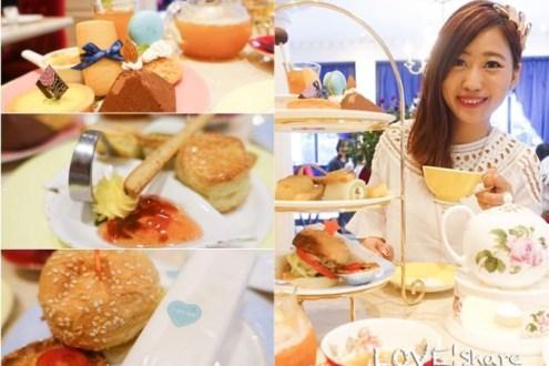 台北》姊妹下午茶首選:古典玫瑰園 一定要吃三層威廉王子下午茶