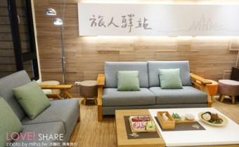 台東》旅人驛站中正藏書館:木質風格 充滿書香氣息讓人感到放鬆的民宿