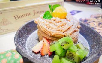 台北》Att4fun特色下午茶「冰果甜心」來自日本的獨特焦糖蘋果鑄鐵鍋鬆餅