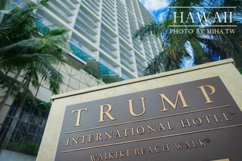 夏威夷》川普Turmp Hotel 威基基排名第一的超奢華的五星級精品酒店