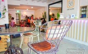 新加坡》超便宜青年旅館中央65號Central 65 Hostel 乾淨交通方便 門口就有公車站