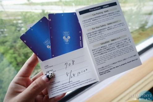 日本》東京迪士尼灣希爾頓飯店 有免費接駁車和超市
