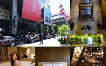 台北飯店推薦》像古堡般的君品酒店 台北車站旁交通方便環境也美 讓你款待最重要的人