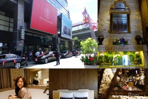 台北》君品酒店華麗歐洲古堡風 台北車站旁交通方便環境也美 讓你款待最重要的人
