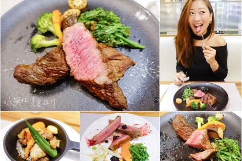 台北》平價約會餐廳「朵頤排餐館」套餐七樣菜688好超值 牛排必點!