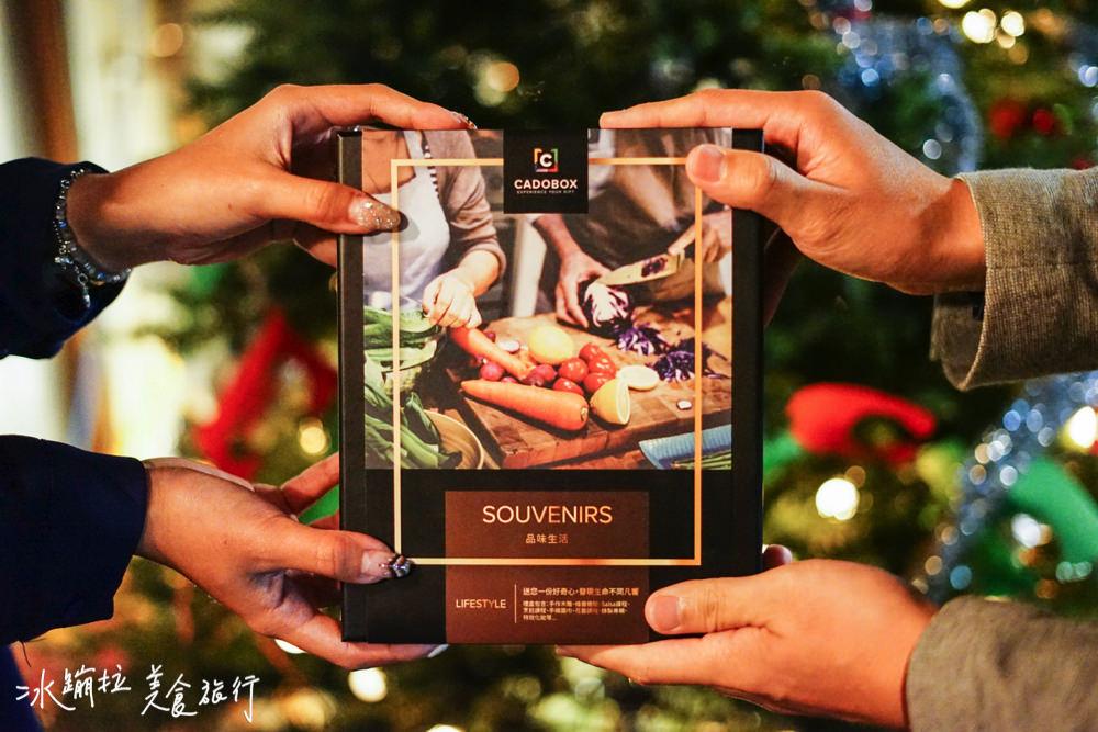 約會禮物推薦,情人節禮物推薦,生日禮物推薦,聖誕禮物推薦,耶誕禮物推薦,cadobox,禮物體驗盒,冒險體驗禮物,手作禮物推薦