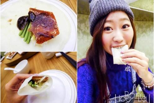 台北》新莊典華互動科技新大樓 適合聚餐的「華亭聚」窯烤櫻桃鴨好吃又不貴