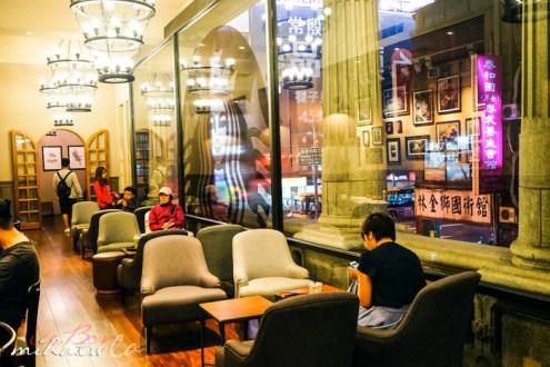 台北》大稻埕星巴克保安門市 葉金塗古宅巴洛克風古建築 氣氛超棒空間寬敞