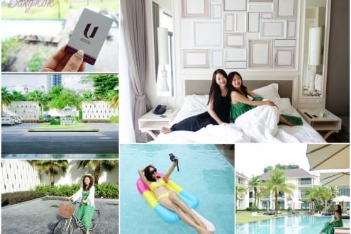 泰國》曼谷平價度假飯店U Sathorn 住滿24小時早餐還能送到房間吃