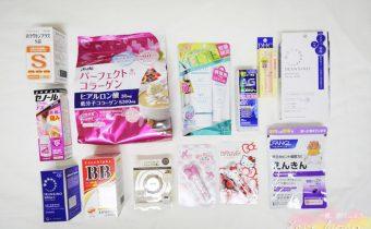 2017日本藥妝推薦 我愛且一用再用不停回購清單+使用心得