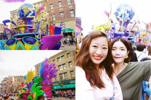 日本》大阪環球影城15週年萬聖節裝飾超可愛 終於買到哈利波特時間倒轉項鍊了!