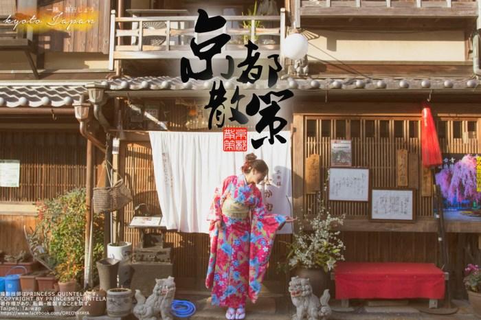 京都和服推薦》夢館租和服 款式多價格便宜超值 說中文也ok /內有折扣碼