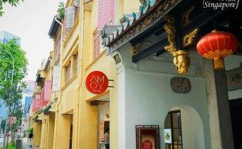 新加坡》AMOY HOTEL古蹟改建的特色飯店 地點超好交通方便 旁邊還有酒吧街