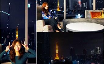 日本》東京夜景飯店:銀座三井花園飯店 機場直達 大廳就能看到巨大東京鐵塔