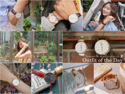 dw錶,瑞典dw錶,dw錶穿搭,情侶錶推薦,dw折扣碼,情侶錶