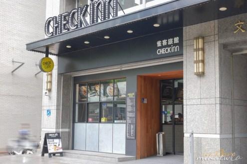 台北飯店推薦》CHECK inn雀客旅館 觀光客一定愛貼心程度100分 採光超棒又在捷運旁