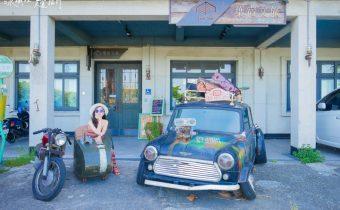 花蓮》葉宿文旅The Leaf Inn 你在花蓮的另一個家 老屋改建有溫度的文創旅館