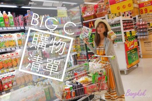 泰國BIG C必買清單》小老闆海苔辣魷魚泰奶新鮮水果買到翻掉 不定時更新