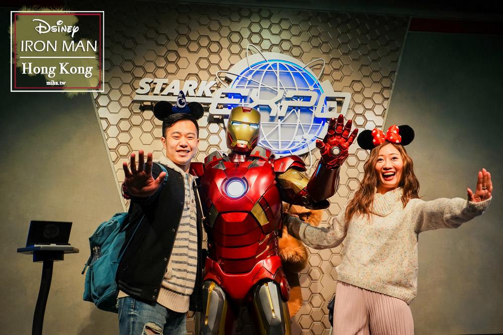 香港迪士尼樂園,迪士尼鋼鐵奇俠,香港自由行,香港好玩,香港景點,