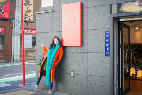 日本》渋谷飯店Shibuya Hotel en 新開幕超人氣房間大又美 生活機能第一名