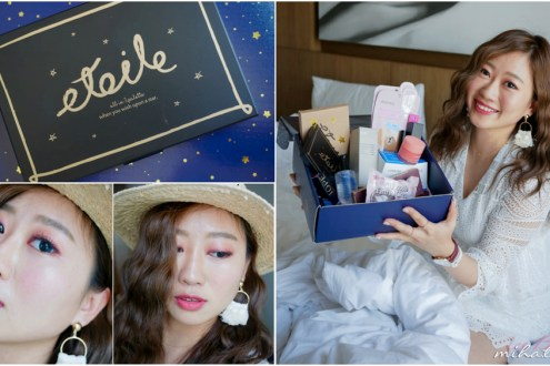 韓國線上彩妝網ALTHEA 在家就能買到熱門韓國美妝 加入會員還有$200購物金 (文內有ALTHEA折價卷)