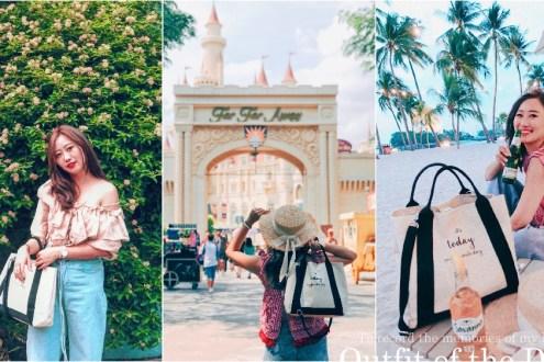【2019客製化帆布包代購第二團】能印自己名字的客製化帆布包Canvasbangkok 好用好搭質感超讚