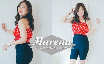 【限時團購】Marena瑪芮娜機能塑身褲 運動睡覺日常搭機都能穿 把鬆弛的肉收起來!