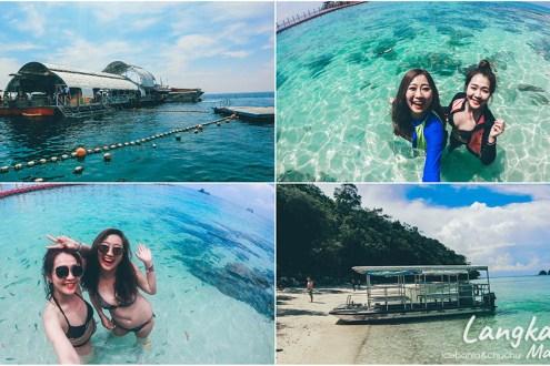 蘭卡威》芭雅島浮潛一日遊 輕鬆就能浮潛、在漂亮沙灘玩水還包午餐的懶人tour