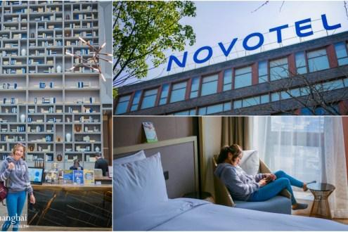 上海迪士尼飯店》客莱福诺富特酒店Novotel Shanghai Clover 免費迪士尼機場接駁 房間漂亮早餐也好好吃