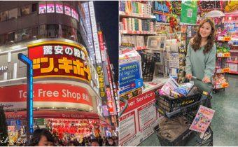【2019日本藥妝推薦清單】日本朋友推薦的必買藥妝零食 內有24小時唐吉訶德折價卷