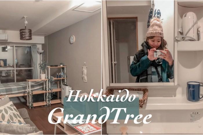 北海道札榥市區民宿 貍小路5分鐘車程 有免費停車位自駕好選擇