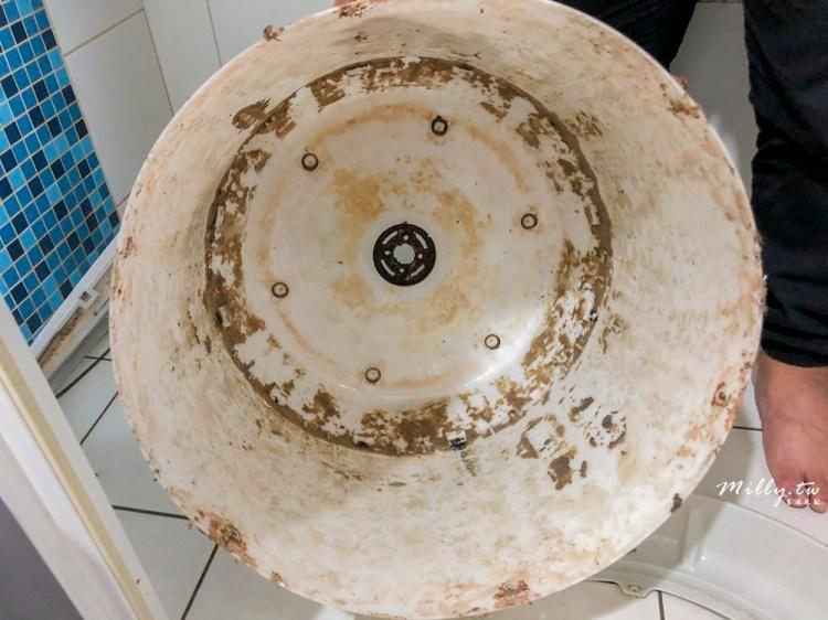 居家生活│驚!!!原來洗衣機內槽這麼髒。定時清洗很重要